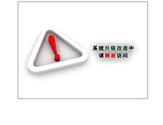 Thumbshot of Beifabook.cn