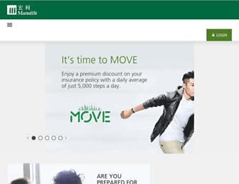 manulife.com.hk screenshot