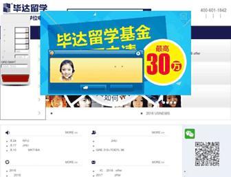 Main page screenshot of betteredu.net