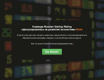003198c39e0f6045e7929fcbeeb70197352f5192.jpg?uri=russianstartuprating