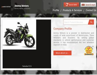 ammamotors.com screenshot