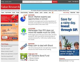 valueresearchonline.com screenshot