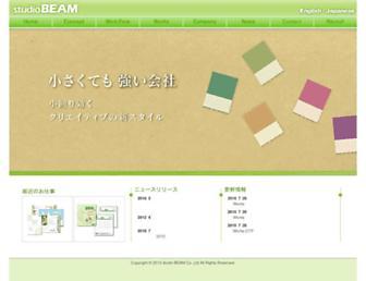beam-inc.co.jp screenshot