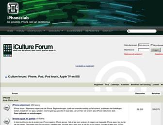 forum.iculture.nl screenshot