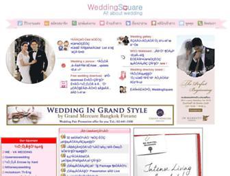 00ab059538bedd5cfe9eb778b33d5aac8ee5622d.jpg?uri=weddingsquare