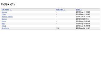 s1.bia2dls.in screenshot