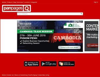 panpages.my screenshot