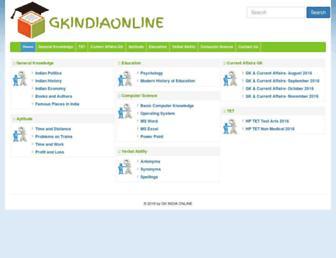 gkindiaonline.com screenshot