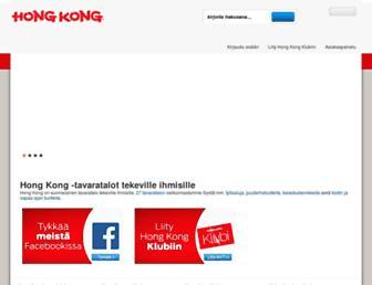Main page screenshot of hongkong.fi
