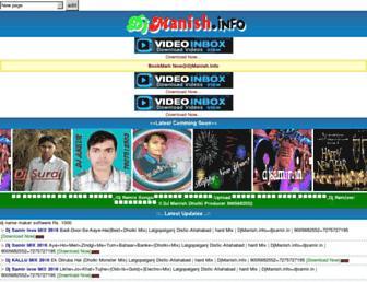 djmanish.in screenshot