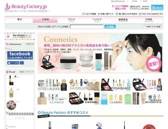 Thumbshot of Beautyfactory-cosme.jp