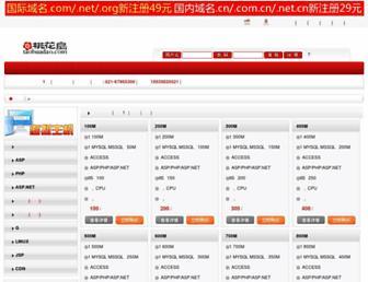 0102f933cfa2d807f148a8fc44841325be610744.jpg?uri=taohuadao
