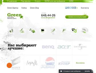 010c99b96e124d0f6f3cb712e4a361f6b306230c.jpg?uri=greensmm
