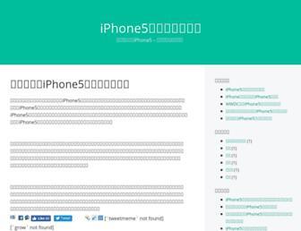 011671780d2f9b87a1d820dfce6abceed003dedc.jpg?uri=iphone5world