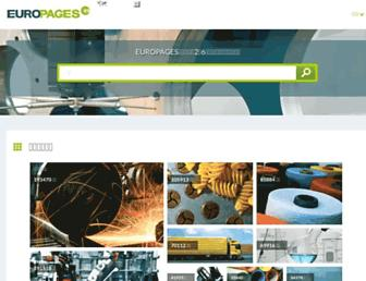 Main page screenshot of europages.cn