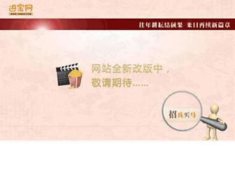 012bc4d5454c213f6006ebb1e5b4a0e5d3764553.jpg?uri=jinbao