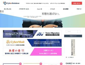 012c0a56d2d50943bf5a4e92ed8dfdf189b71f16.jpg?uri=cybersolutions.co