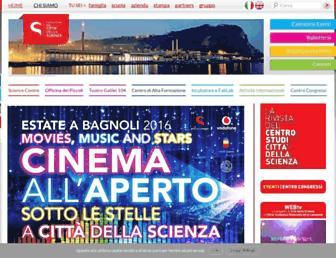 cittadellascienza.it screenshot