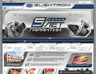 Main page screenshot of elektrom.ru