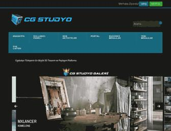 cgstudyo.com screenshot