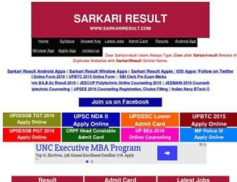 Thumbshot of Sarkariresult.com