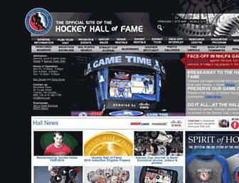 hhof.com screenshot