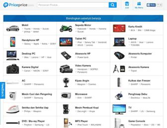 id.priceprice.com screenshot