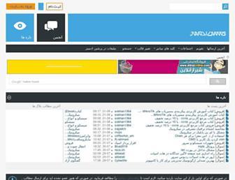 Main page screenshot of forum.admins.ir