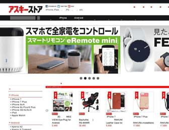 Main page screenshot of ascii-store.jp