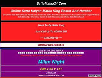 sattamatka24.com screenshot
