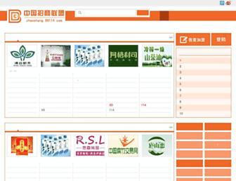 Main page screenshot of jm58.cn