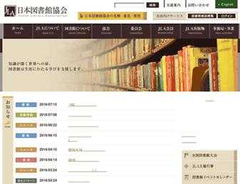 Thumbshot of Jla.or.jp