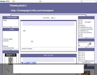 Main page screenshot of transjaws.seesaa.net