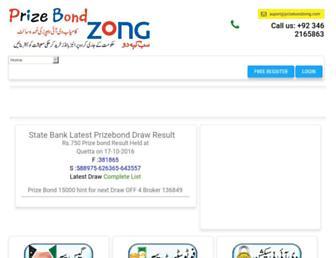 prizebondzong.com screenshot