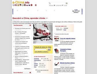 Thumbshot of A-china.info