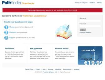 guestbooks.pathfinder.gr screenshot
