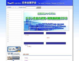 jim.or.jp screenshot