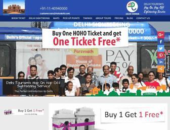 hohodelhi.com screenshot