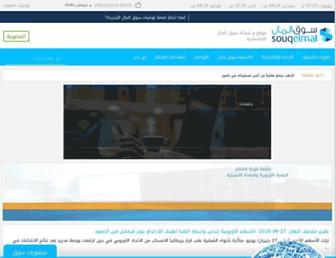 Thumbshot of Souqelmal.com