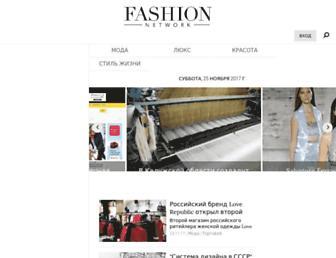 02524ddae46b11c870772541dc1081b0c9774236.jpg?uri=ru.fashionmag