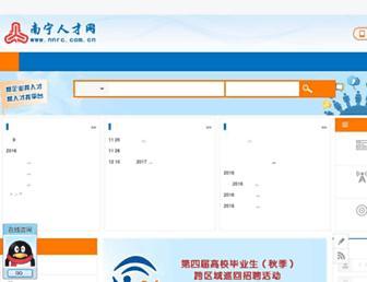 0263ad0a3d86f19a8c4c8aa06f60104775a29d46.jpg?uri=nnrc.com
