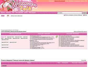 0271fa1199771dbbb03aedc8ca63e0d794309e2e.jpg?uri=womantalk.com