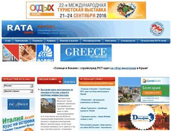 Main page screenshot of ratanews.ru