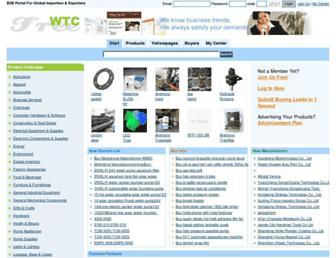 freewtc.com screenshot