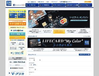 Thumbshot of Lifecard.co.jp