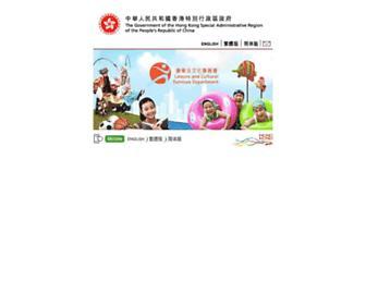 lcsd.gov.hk screenshot