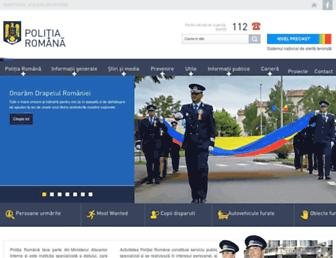politiaromana.ro screenshot