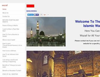 wazifas.com screenshot