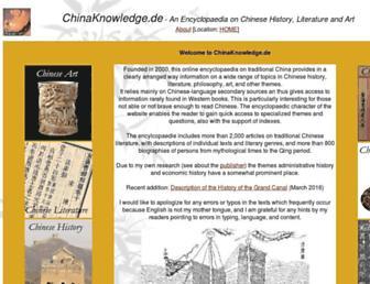 Main page screenshot of chinaknowledge.de