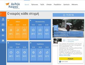 Thumbshot of Deltiokairou.gr